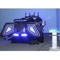 Buy cheap Family Cinema 9D VR Simulator Six Seats Virtual Reality Gaming Machine One Year from wholesalers