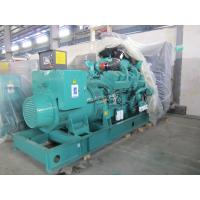 Buy cheap Heavy Duty Diesel Generator With Power Capacity Of 800KVA ISO9001 2008 product