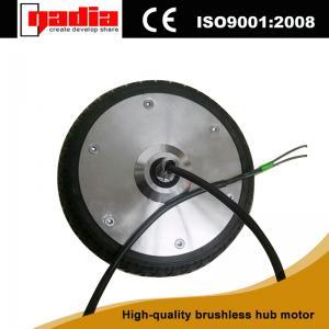 Buy cheap 6 inch skateboard wheel motor gearless motor product