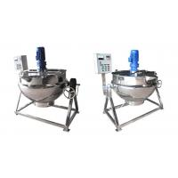 Buy cheap Jacket Kettle with Agitator Steam Jacket Kettle Boiler Stainless Steel Steam Jacket Kettle with Agitator product