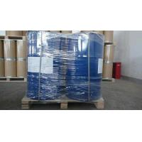 Buy cheap Liquid State Bulk Pharmaceutical Chemicals / 3'-Methylpropiophenone CAS NO.51772-30-6 product