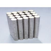 Buy cheap Industrial Professional Neodymium Speaker Magnets Small Rare Earth Magnets product