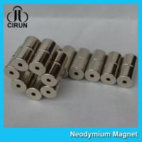 Buy cheap Professional Cylinder Strong Neodymium Magnets / Rare Earth Ndfeb N42 Magnet product