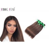 Buy cheap Non-Remy Human Premium Hair Bundles Brown 4 Bundles Brown #4 Colored Straight from wholesalers