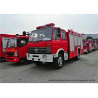 Buy cheap Rescue Fire Truck With Fire Engine 5500Liters Water , Fire Brigade Vehicle product