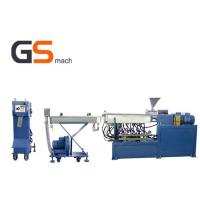 Buy cheap Mini granulator twin screw extruder home use granulation PP PE making machine product