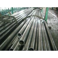 Buy cheap Hydraulic Mechanical Carbon Steel Seamless Pipe OD 6 - 350mm WT 0.8 - 35mm product