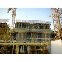 Buy cheap Convenient Ring - Lock Scaffolding System For Industrial / Civil Buildings product