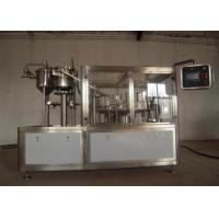 Buy cheap HT-ZGY5000 5 Nozzles Model Automatic Packing Machine For Doypack Max 5000 BPH product