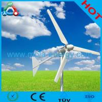 Buy cheap Wind Generator For Home product