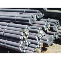 Buy cheap Solid Carbon Steel Round Bars product