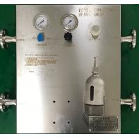 Buy cheap Air  Sampling System Decompression Not More Than 80℃ Sample Temperature product