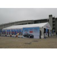 China 20m - 30m Aluminum Outdoor Event Tent Flame Retardant For Trade Show on sale