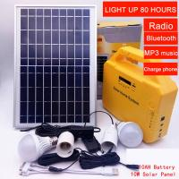 China Multi-Function 6W Solar Panel 4.5ah Battery Mobile Solar Power Home Light with 2 Bulb on sale