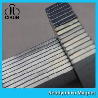 Buy cheap Super Strong N52 Neodymium Ndfeb Magnet Block Silver Coating Permanent product