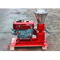 Buy cheap Small Diesel Flat Die Wood Pellet Mill For Small And Medium Boiler Owner product