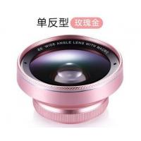 China 4 In 1 Wide Angle Selfie Lens Black / Blue / Sliver / Golden Color on sale