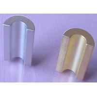 Buy cheap High Performance N45 Strong U Shaped Neodymium Arc Magnets with Nickel Coated product