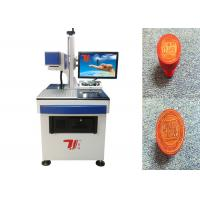 Buy cheap 50Hz Rubber Co2 Laser Marking Machine 20000 hours Laser Lifespan product