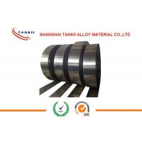 Buy cheap Heating Element Alloy 815 Strip High Temperature Wire For Furnace Heater from Wholesalers