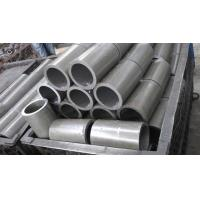 Buy cheap EN10305-1 Precision Steel Tube , Hydraulic Cylinder Tubing For Specified Length from Wholesalers