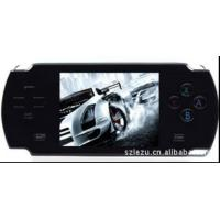 Buy cheap Sell PSP game player product