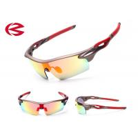 Buy cheap Unbreakable REVO Lens Polarised Sports Sunglasses , Adjustable Nose Pad Outdoor Sports Glasses product