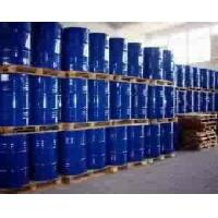 Buy cheap Dibutyl phthalate (DBP) for PVC resin product