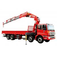 Buy cheap Fast  Knuckle Boom Truck Mounted Crane For Heavy Things Lifting,16Ton from wholesalers