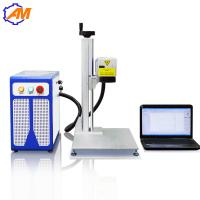 Buy cheap 20W fiber laser engraving marking machine for metal and plastic product