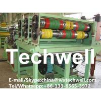 China 50 m/ min Working Speed Steel Metal Slitting Cutting Machine for Cutting 0- 25 mm Material on sale