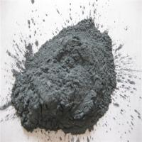 China Abrasive materials grains of black silicon carbide for polishing on sale