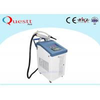 Buy cheap Hand Held Gun Laser Cleaning Machine , Laser Rust Removal Laser Machine product