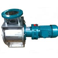 Buy cheap DFGFWFL Rotary Airlock Valve Industrial Discharge Materials product