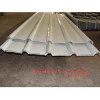 Buy cheap colored currugated  aluminum sheets type product