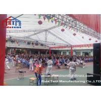 Buy cheap Light Weight And Strong Aluminum Lighting Truss For Exhibition / Wedding product