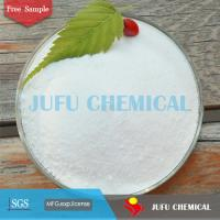 Buy cheap Sodium Gluconate Used As Concrete Admixture/Retarder/Glass bottle cleaner/Textile from wholesalers