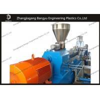 China PA6/66 plastic recycling granulator machine Multiple Feed with 400r/min speed on sale