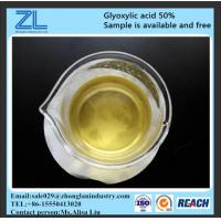 China Glyoxylicacid use as buffering agent on sale