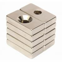 Buy cheap 20 x 10 x 4mm Hole 4mm Block Magnets Rare Earth Neodymium Permenent Magnets Square Manget N50 product
