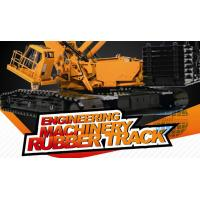 Buy cheap Engeering rubber track product