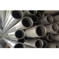 Buy cheap Seamless Stainless Steel Tube from Wholesalers