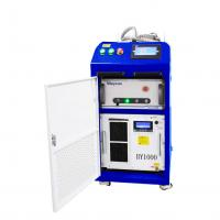 Buy cheap 500W 700W 1000W handheld portable laser welding machine with fiber laser source from wholesalers