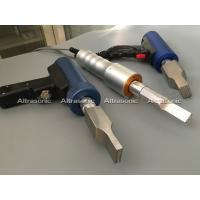 Buy cheap The Punching Effect of The Ultrasound System is Better Than Other Punching Methods from wholesalers