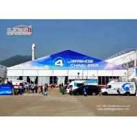 Buy cheap 40m Clear Span Aluminum Trade Show Outdoor Exhibition Tents Portable Fire Retardant for sale from Wholesalers