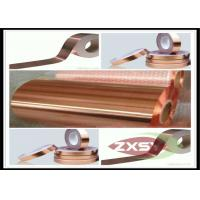 Buy cheap 3M1194 EMI High Precision Copper Foil Roll Thickness 0.010mm - 0.099mm product