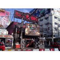 Buy cheap Outdoor HD LED Display Advertising P6 IP65 High Resolution Brightness 5000cd / M² product