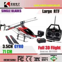 Buy cheap 3.5 Channel Large Electric RC Helicopter with Buid-in Gyro RTF product