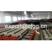 Buy cheap Petroleum API 5L Line Pipe Seamless Steel Tubing With Plastic Caps from Wholesalers