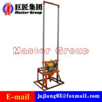 Buy cheap Gasoline water drilling machine small mini borehole drilling rigs for sale from wholesalers